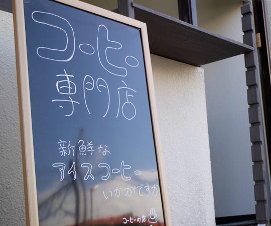 地域の飲食店 支援サイト